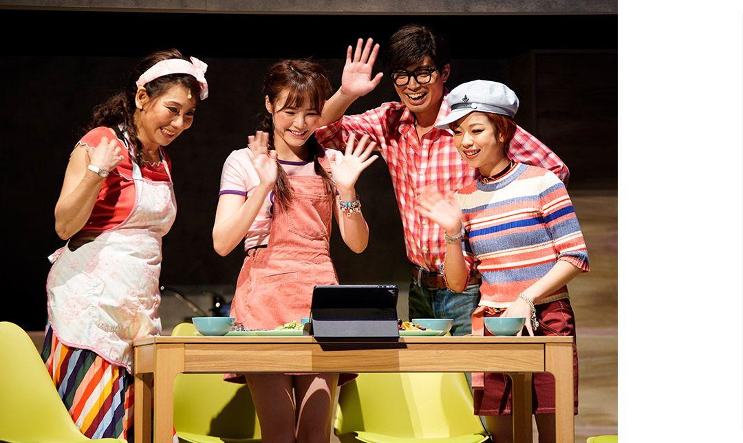 春河劇團的《當我們同在一起》於哭笑間詮釋現代家庭的狀態。(春河劇團 提供)