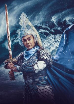 明華園戲劇總團《海賊之王–鄭芝龍傳奇》