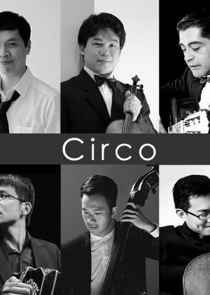 【衛武營小時光】Circo 樂團《港口小酒館—皮亞佐拉的探戈回憶》