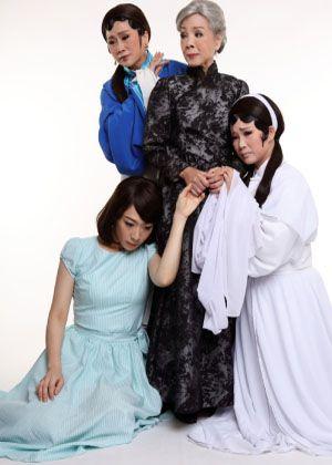 《凍水牡丹Ⅱ~灼灼其華》歌仔戲人間國寶廖瓊枝與臺灣國樂團