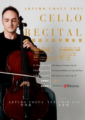Arturo COSTA 柯源盛 2021大提琴獨奏會