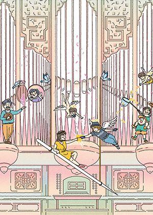 玉山文教基金會輕鬆自在場《狂歡管風琴》音樂會