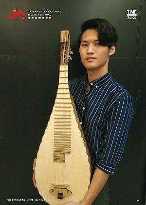 2021臺南國際音樂節【樂器製作工作坊】自己的樂器自己做