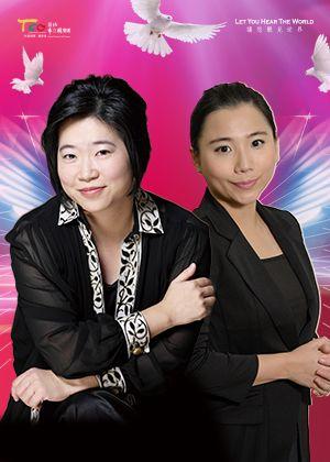 【TCO】飛魔力系列:凱歌向前行―TCO合唱團音樂會