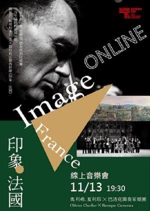 【OPENTIX Live】印象.法國-奧利弗.夏利耶X巴洛克獨奏家樂團